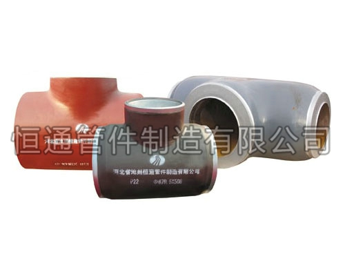 High-pressure pipe fittings series